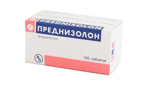Преднизолон таблетки: инструкция, отзывы, аналоги, цена в аптеках.