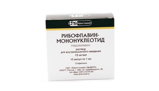 Витамин в2 в ампулах инструкция по применению