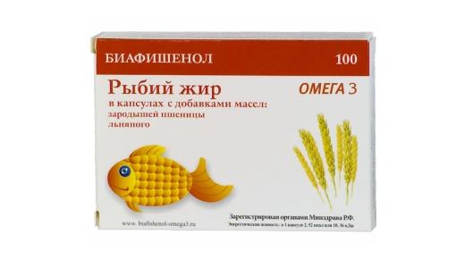 Домашняя маска для роста волос для детей - рецепт с рыбьим жиром