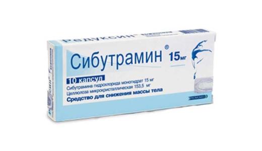 сульбутиамин инструкция по применению