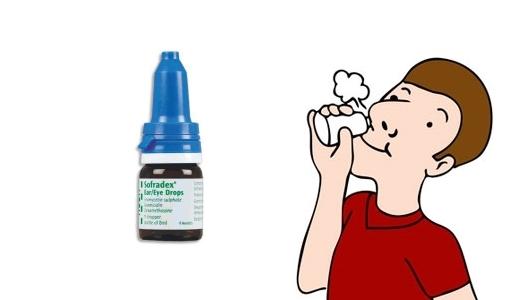Софрадекс применение для лечения