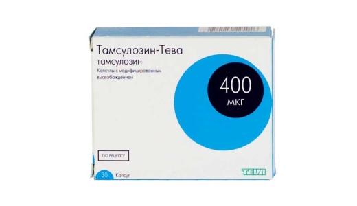 тамсулозин лф инструкция по применению