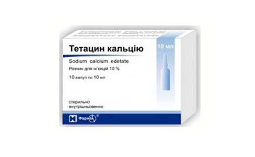 тетацин кальций