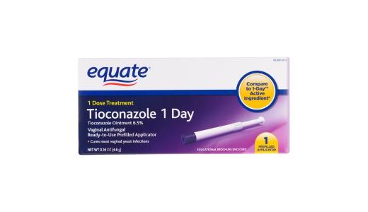 Тиоконазол