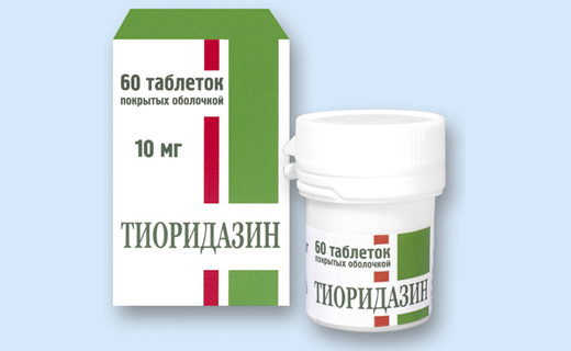 тиоридазин