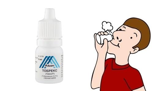 Тобрекс применение для лечения