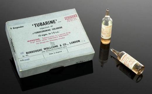 тубокурарин хлорид