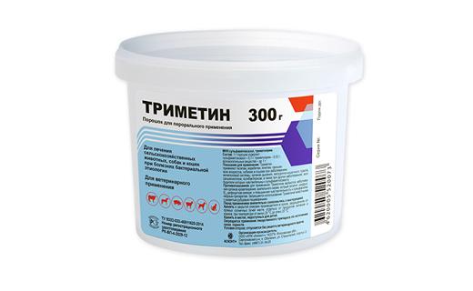 триметин