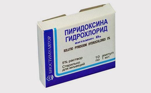 витамин б6 в ампулах