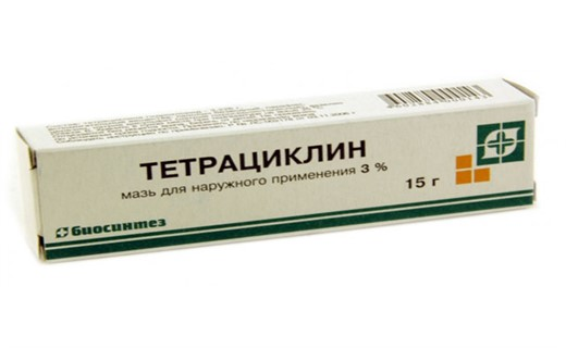 Менингококковая инфекция лечение антибиотиками